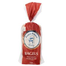 product bagel wholegrain